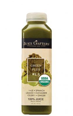 Green Plus #1.5